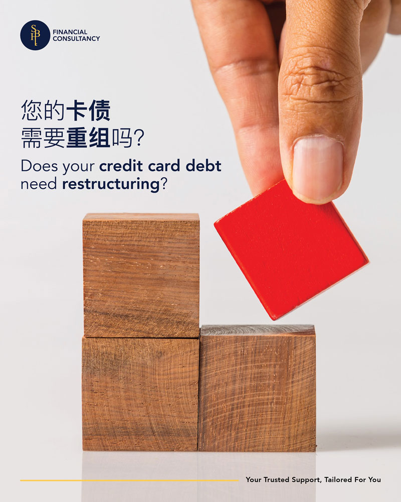 Easy on Debts